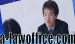 札幌の行政書士が運営する「行政書士福田昌樹法務事務所の公式サイト」