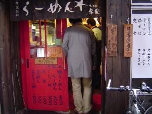 札幌 ラーメン赤星